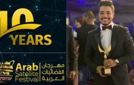 من مصر.. إيهاب أمير يتوج بجائزة