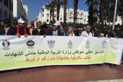 النقابات التعليمية تواصل سلسلة حواراتها مع وزارة التربية الوطنية