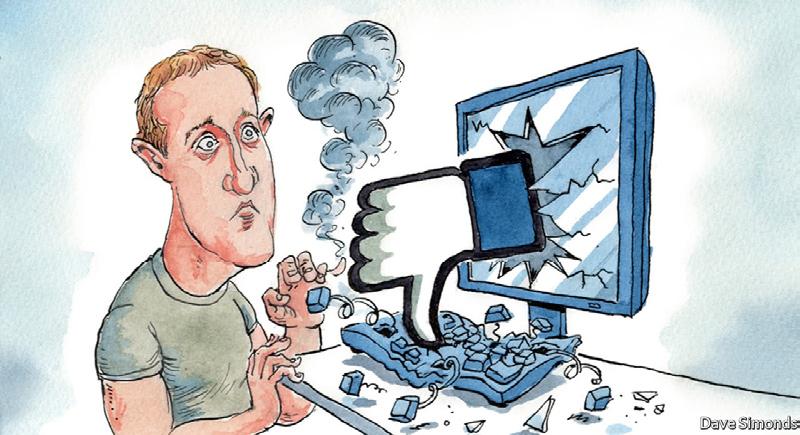 فضيحة جديدة لفيسبوك.. تسريب أرقام هواتف المستخدمين على الإنترنت