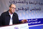 رقعة معارضي بنشماش تتسع و''التيار'' يعد لمؤتمره