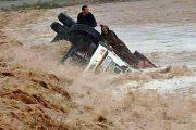 المغرب يطلق مشروعا رائدا للمساعدة على تدبير مخاطر الفيضانات