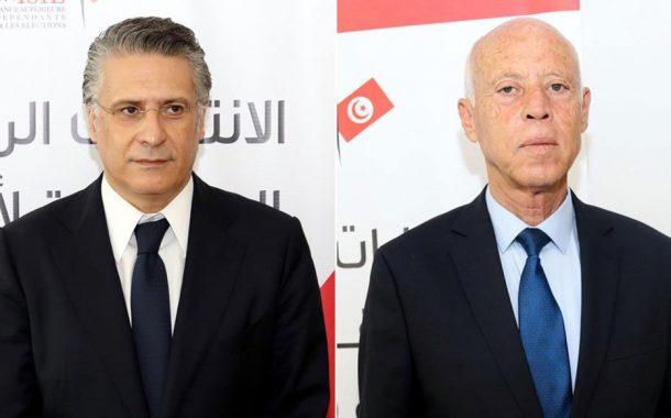 الإعلان عن النتائج الرسمية لانتخابات الرئاسة في تونس