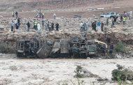 ارتفاع حصيلة ضحايا حادثة الراشيدية والبحث متواصل عن مفقودين