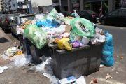 سرقة حاويات الأزبال تستنفر بيضاويين