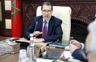 مشروع قانون المالية على طاولة مجلس الحكومة