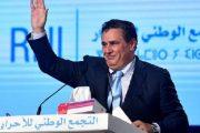 أخنوش يدعو لبناء مغرب المستقبل ببصمة شبابية
