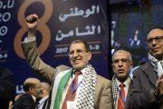 هل ينعكس سقوط الإسلاميين في تونس على