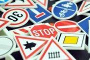 لتذويب الخلافات.. مهنيو تعليم السياقة يؤجلون مناظرتهم الوطنية