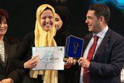 تلميذة مغربية تتنافس على لقب