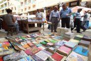 ائتلاف يدعو وزارة التربية الوطنية لتوفير الكتاب المدرسي مجانا للأطفال اليتامى