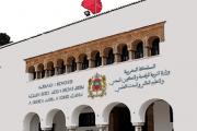 وزارة أمزازي تطلق منظومة معلوماتية للتلاميذ للولوج المجاني إلى منصة