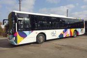 أمن سلا يعتقل 3 أشخاص هددوا بتخريب حافلات العاصمة الجديدة