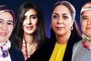العثماني يثمن تعيين 4 وزيرات في الحكومة الجديدة