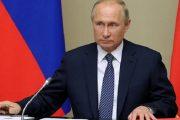 بوتين يمنع