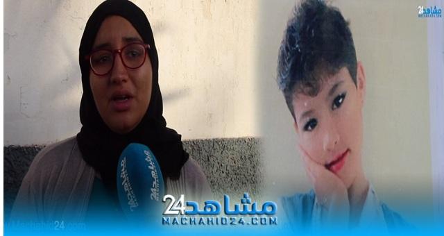 بالفيديو.. أم تبحث عن طفلتها المختفية: