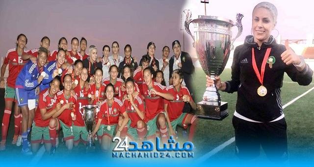 المنتخب الوطني النسوي بطلا لدوري اتحاد شمال إفريقيا
