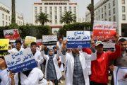 احتجاجات الأساتذة تؤجل اجتماع النقابات التعليمية بأمزازي