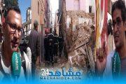 بالفيديو.. بالبيضاء.. فعاليات مدنية تكشف ملف هدم منازل آيلة للسقوط بدرب
