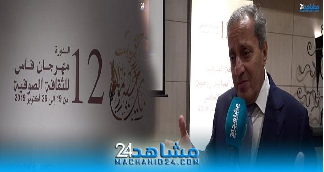 بالفيديو.. تركيا وإيران وإسبانيا.. ضيوف الدورة 12 من مهرجان فاس للثقافة الصوفية