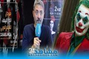 بالفيديو.. هذا رأي فتحي عبد الوهاب بمهرجان البيضاء للفيلم العربي وفيلم