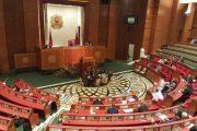 المحكمة الدستورية: يتعذر البت في مقترح تتميم النظام الداخلي لمجلس المستشارين