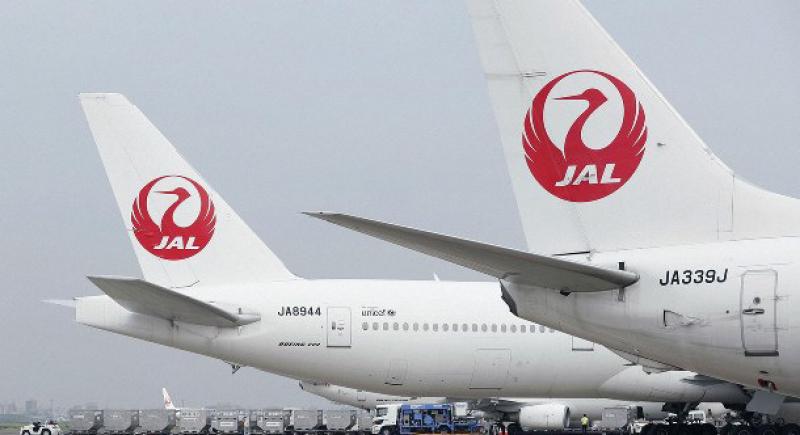 توبيخات لشركة طيران يابانية بسبب تعاطي طياريها
