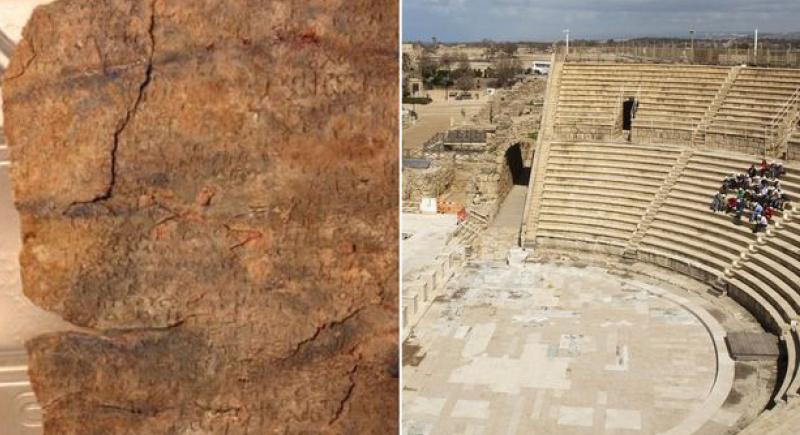 فك شيفرة نقش قديم غامض حول لعنة عمرها 1500 عام