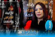 بالفيديو.. بينهم عزيز دادس.. فنانون مغاربة وعرب بمهرجان البيضاء للفيلم العربي