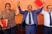 ثلاثة أحزاب مغربية تعلن تشكيل تحالف