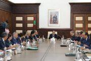 ملف تنظيم وزارة التربية الوطنية على طاولة مجلس الحكومة