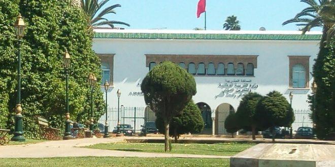 وزارة التربية الوطنية تنفي مصادقتها على مقرر يظهر خريطة المغرب مبتورة
