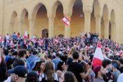 رسميا.. سفارة المغرب بلبنان تضع خطا هاتفيا رهن إشارة المغاربة