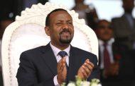 الفائز الإثيوبي بـ