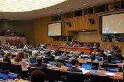 البحرين تدعم جهود المغرب لإيجاد حل سياسي لقضية الصحراء