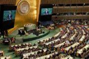الصحراء: الباراغواي تعرب عن دعمها للمسار السياسي تحت إشراف الأمم المتحدة