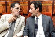 مالية 2020.. النقابات تتشبث بحماية القدرة الشرائية للمغاربة والعثماني يطمئن