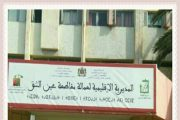 بعد انهيار سور مدرسة.. مديرية التعليم بعين الشق تدخل على الخط