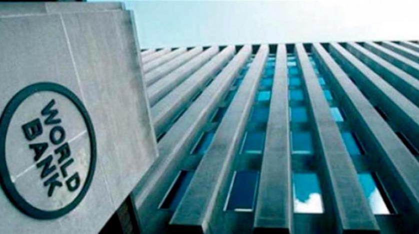 البنك الدولي يتوقع انتعاش نمو الاقتصاد المغربي