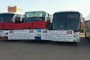 وزارة التجهيز تندد بتصعيد مهنيي النقل وتدعو لمواصلة الحوار