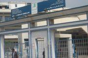 شبان يقتحمون مستشفى مولاي عبدالله بسلا ويرعبون المرضى