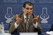 حزب العدالة والتنمية ''يحارب'' لاستعادة رئاسة المحمدية