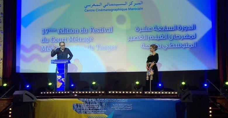فيلم تركي يتوج بالجائزة الكبرى لمهرجان الفيلم المتوسطي بطنجة