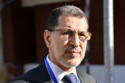 العدالة والتنمية يواجه متاعب بالمحمدية بعد خسارة رئاستها