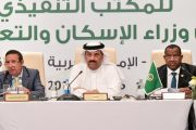 المغرب يشارك في مجلس وزراء الإسكان والتعمير العرب بدبي