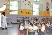 الحكومة تصادق على مرسوم إحداث لجنة وطنية لإصلاح التربية والتكوين