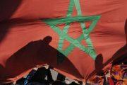 موقع غاني: المغرب يشكل نموذجا ومثالا يحتذى في مواجهة كورونا بإفريقيا