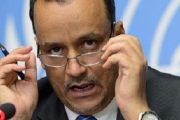 بعد خطاب المسيرة.. موريتانيا تدعو لحل عادل ودائم لقضية الصحراء