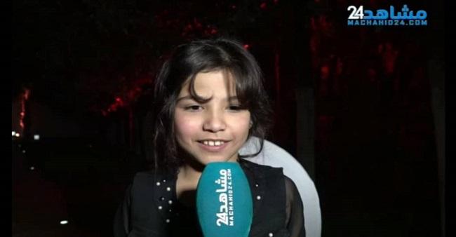 الطفلة ملاك بالعربي لمشاهد24: