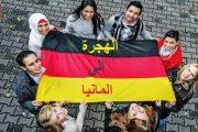 يهم المغاربة.. ألمانيا تفتح أبوابها للباحثين عن الدراسة والعمل