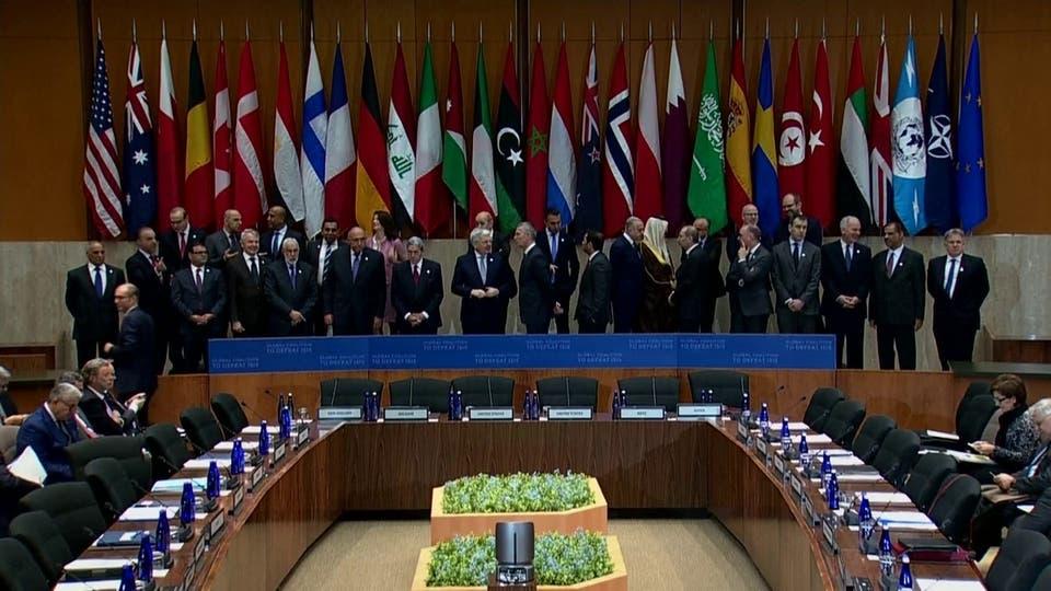 المغرب يشارك بواشنطن في اجتماع وزاري للتحالف العالمي لمحاربة